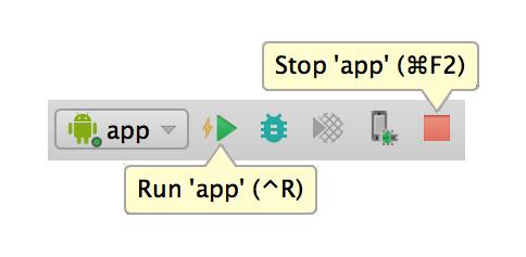 android-studio-run