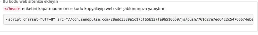 web-push-notification-2-1